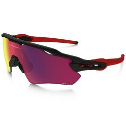 Gafas Oakley Radar EV XS Path Mate Black / Prizm Road